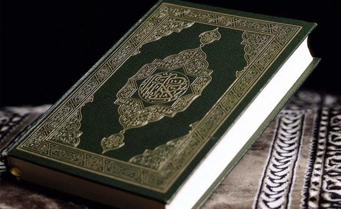 Les musulmans entre leur Livre et les livres !