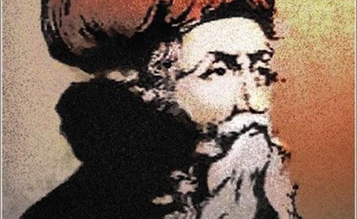 Citation de Ibn Arabi