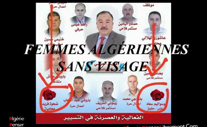 Femmes algériennes sans visages ! Par Amine Zaoui