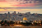 EN LIEN AVEC L'ACTUALITÉ : JÉRUSALEM ( El Qods ) DEPUIS 1947, UN STATUT AMBIGU