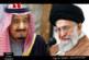 ARABIE SAOUDITE  : LA POLITIQUE ÉTRANGÈRE SAOUDIENNE. DOGMATISME ANTI-CHIITES OU REALPOLITIK ANTI-IRAN ?