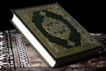Le Coran et moi ! Par Amine Zaoui